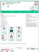 Сайт медицинского центра